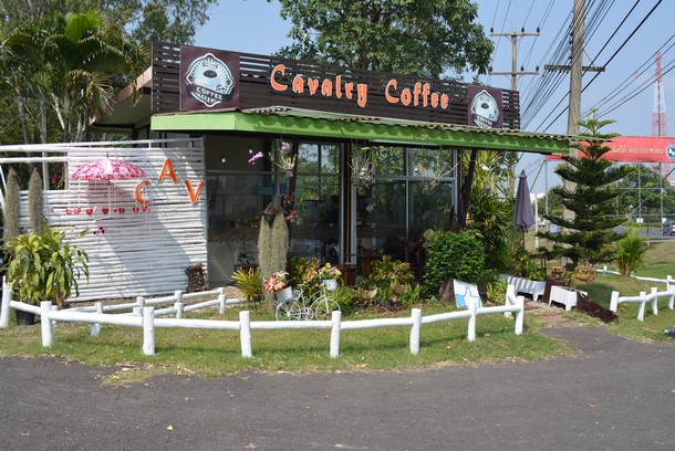 coffee_view_01